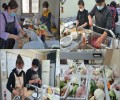 외식업사업단 직능교육